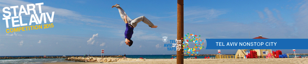 Start TLV 2015 Competition